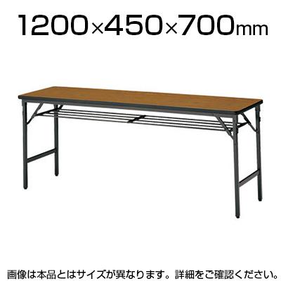 TWSシリーズ 折りたたみテーブル 棚付き パネルなし 幅1200×奥行450mm