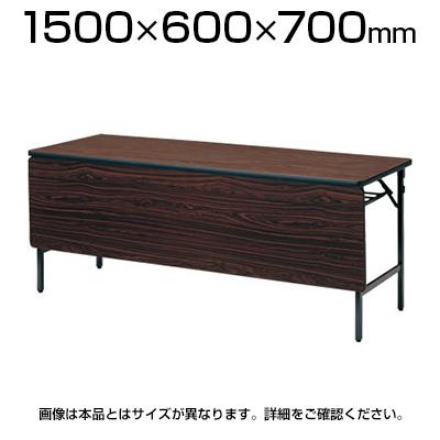 TWSシリーズ 折りたたみテーブル 棚付き パネル付 幅1500×奥行600mm