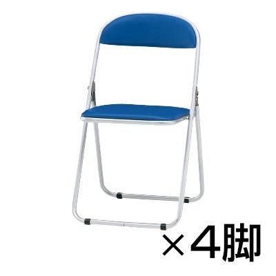 CFシリーズ 折りたたみチェア パイプ椅子 スチール脚塗装タイプ 4脚セット ウレタンレザーチェア / CF-100T