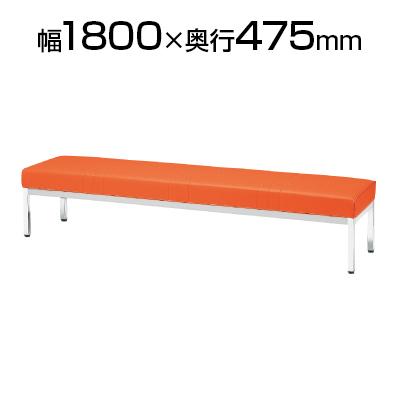 ロビーチェア/折畳式・背無・幅1800mm/TO-FL-618