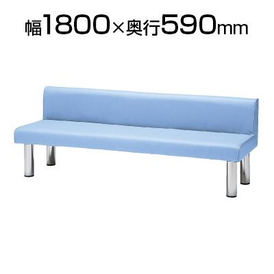 ロビーチェア/背付・幅1800mm/TO-FLC-918