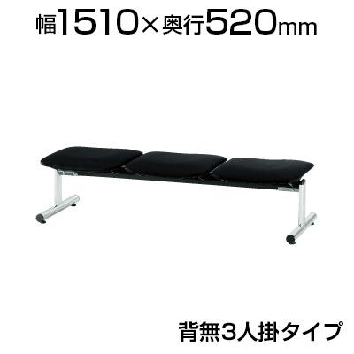 ロビーチェア/3人用・背無・レザー張り/TO-FSL-3NL