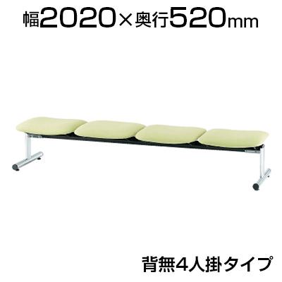 ロビーチェア/4人用・背無・布張り/TO-FSL-4N
