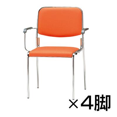 FSXシリーズ ミーティングチェア 4本脚タイプ 肘付き 4脚セット レザーチェア / FSX-4AL