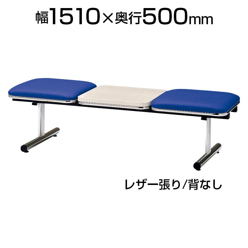 ロビーチェア/2人用・背無・テーブル付・レザー張り/TO-FTL-2NTL
