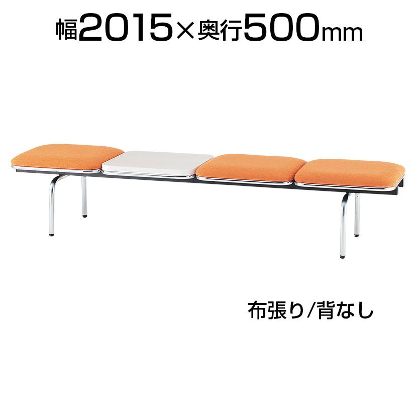 ロビーチェア/3人用・背無・テーブル付・布張り/TO-FUL-3NT