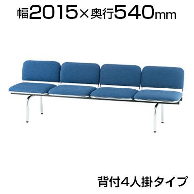 ロビーチェア/4人用・背付・布張り/TO-FUL-4