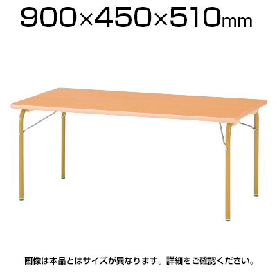 JRM/JRKシリーズ キッズテーブル 角型 木製 幅900×奥行450×高さ510mm / JRK-0945H