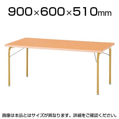 JRM/JRKシリーズ キッズテーブル 角型 木製 幅900×奥行600×高さ510mm / JRK-0960H