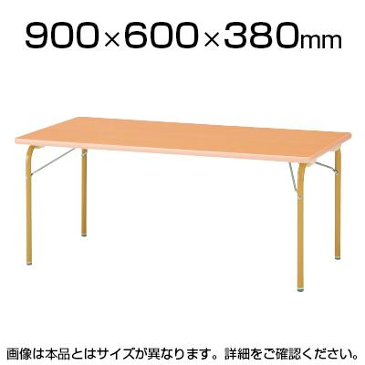 JRM/JRKシリーズ キッズテーブル 角型 木製 幅900×奥行600×高さ380mm / JRK-0960L