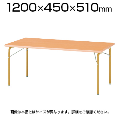 JRM/JRKシリーズ キッズテーブル 角型 木製 幅1200×奥行450×高さ510mm / JRK-1245H