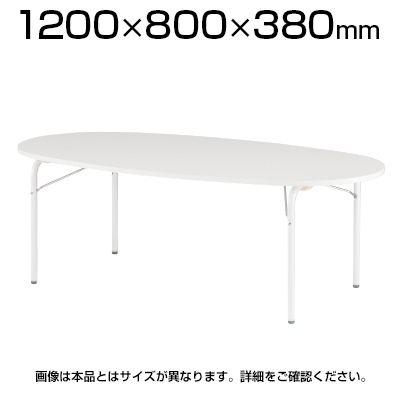 JRM/JRKシリーズ キッズテーブル 楕円型 木製 幅1200×奥行800×高さ380mm / JRM-1280L