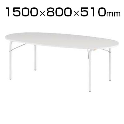 JRM/JRKシリーズ キッズテーブル 楕円型 木製 幅1500×奥行800×高さ510mm / JRM-1580H