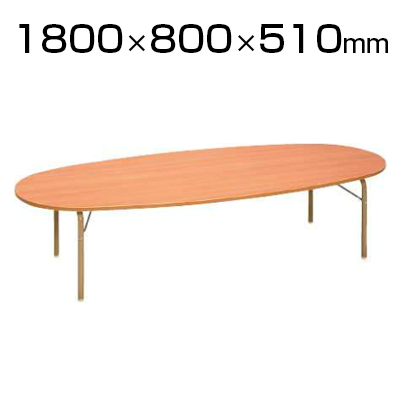 JRM/JRKシリーズ キッズテーブル 楕円型 木製 幅1800×奥行800×高さ510mm / JRM-1880H