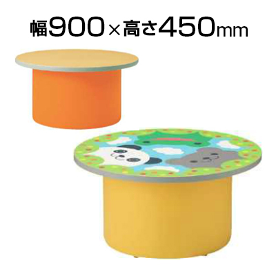 キッズテーブル 木製 / L9010-9
