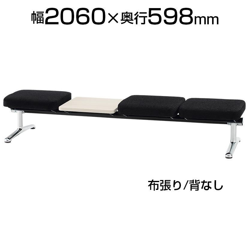 ロビーチェア/3人用・背無・肘無・テーブル付・布張り/TO-LA-3NT