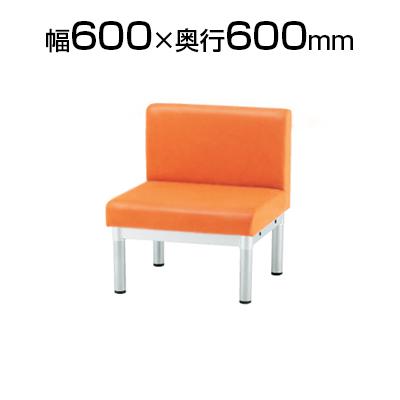 ロビーチェア/幅600mm・レザー張り/TO-LS-1L