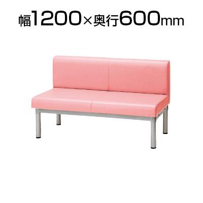 ロビーチェア/幅1200mm・レザー張り/TO-LS-2L