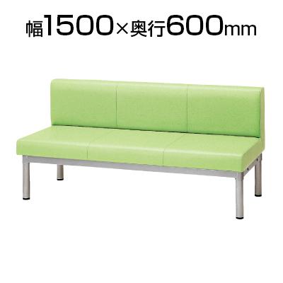 ロビーチェア/幅1500mm・レザー張り/TO-LS-2WL
