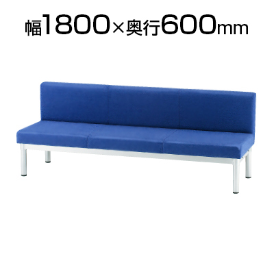 ロビーチェア/幅1800mm・レザー張り/TO-LS-3L