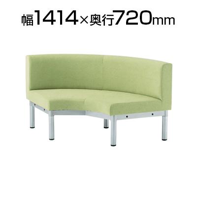 ロビーチェア/1/4円内コーナー・布張り/TO-LS-R54