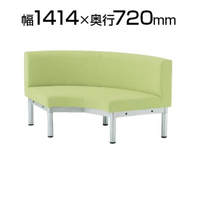 ロビーチェア/1/4円内コーナー・レザー張り/TO-LS-R54L