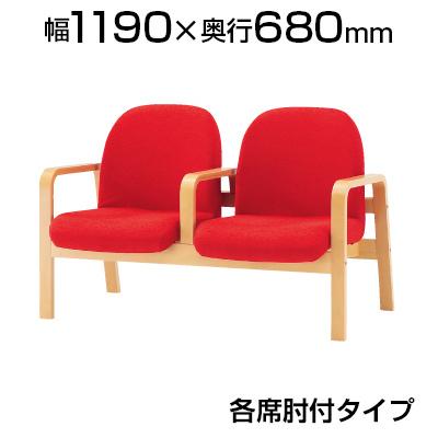ロビーチェア/2人用・中肘タイプ・布張り/TO-LW-2A