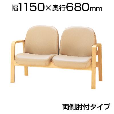 ロビーチェア/2人用・レザー張り/TO-LW-2L