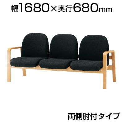 ロビーチェア/3人用・布張り/TO-LW-3