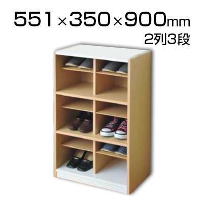 SOHO スリッパシューズラック 2列3段 木製 / PLN-14C