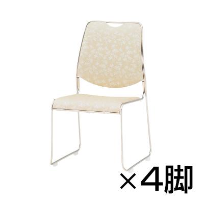宴会・式場・レセプションチェア4脚セット/TO-RC-13