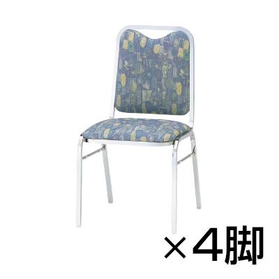 宴会・式場・レセプションチェア4脚セット/TO-RC-19