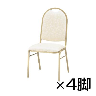 宴会・式場・レセプションチェア4脚セット/TO-RC-R20G