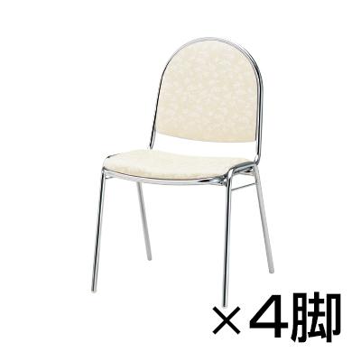 宴会・式場・レセプションチェア4脚セット/TO-RC-R40