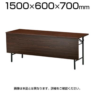 折りたたみテーブル/幅1500×奥行600mm/棚付・パネル付き・共貼りタイプ/TO-T-1560P