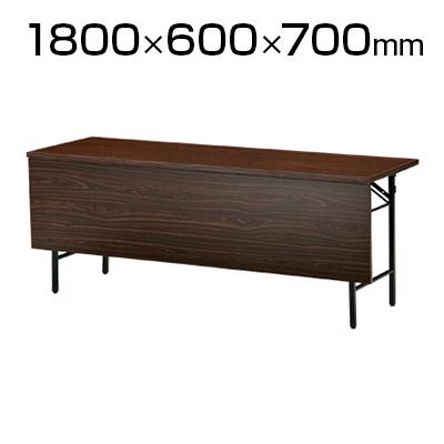 折りたたみテーブル/幅1800×奥行600mm/棚なし・パネル付き・共貼りタイプ/TO-T-1860PN
