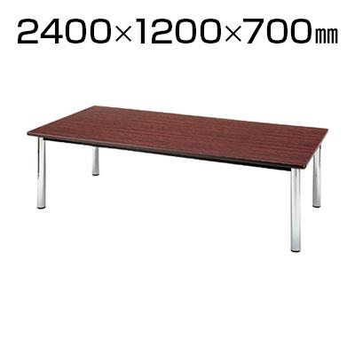 会議テーブル/角型 幅2400×奥行1200mm/TC-2412 幅2400mm【角型】