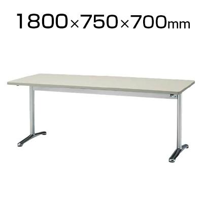 ATTシリーズ ミーティングテーブル 角型 幅1800×奥行750×高さ700mm / ATT-1875S