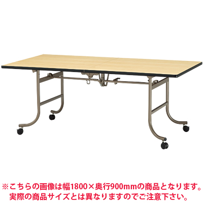 ホテル 宴会 式場 パーティ レセプション用 フライト式折りたたみテーブル/角型/幅1800×奥行450mm/FRN-1845