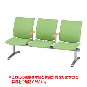 【4月22日入荷予定】LPシリーズ ロビーチェア 3人用 中肘付き レザー張り / LP-3AL