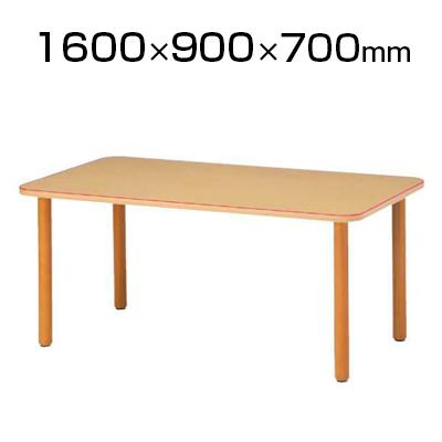 MTシリーズ 福祉関連テーブル 角型 幅1600×奥行900×高さ700mm 木製 / MT-1690