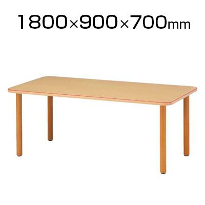 MTシリーズ 福祉関連テーブル 角型 幅1800×奥行900×高さ700mm 木製 / MT-1890