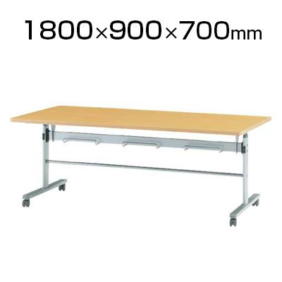 食堂用テーブル 幅1800×奥行900×高さ700mm フラップテーブル / MTS-HT1890