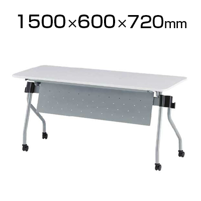 NTA-Nシリーズ フォールディングテーブル 幕板付き 幕板色:シルバー 幅1500×奥行600×高さ720mm / NTA-N1560PS