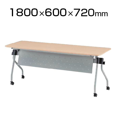 NTA-Nシリーズ フォールディングテーブル 幕板付き 幕板色:シルバー 幅1800×奥行600×高さ720mm / NTA-N1860PS
