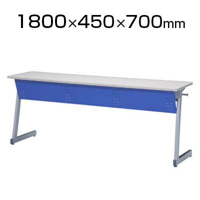 SKAシリーズ 研修・講義用テーブル 幅1800×奥行450×高さ700mm