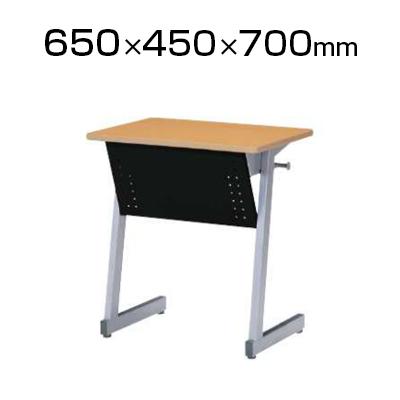 SKAシリーズ 研修・講義用テーブル 幅650×奥行450×高さ700mm