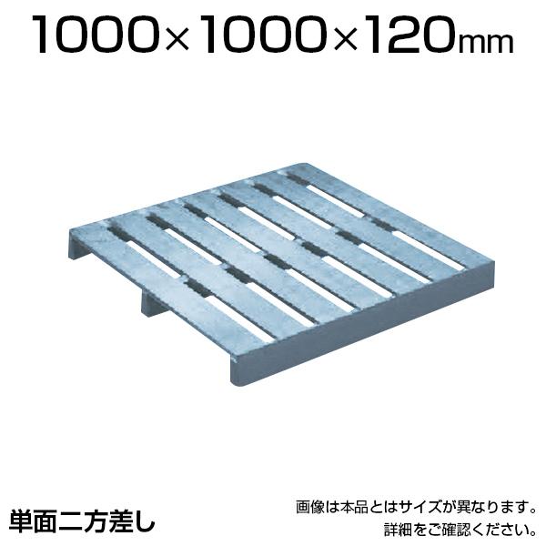 TRUSCO アルミパレット 単面二方差型 1000mm×1000mm×120 TSBT-1010