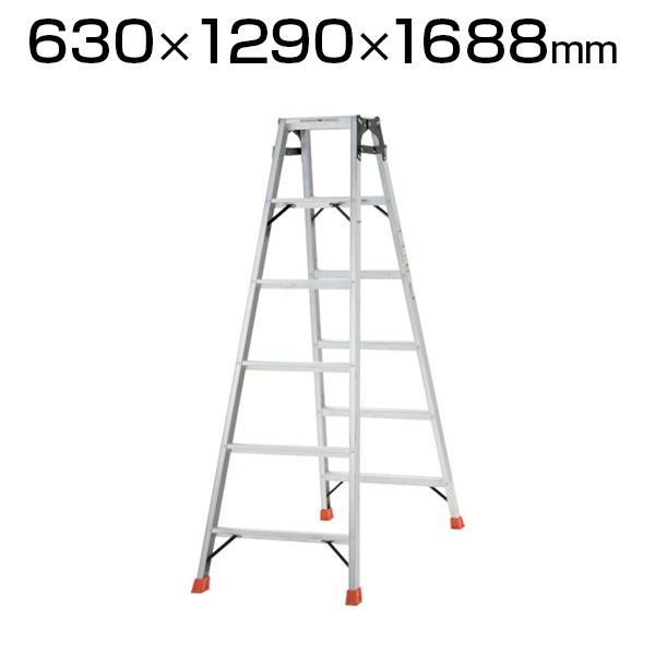 TRUSCO ハシゴ兼用脚立 アルミ合金製・脚カバー付 高さ1.69m スタンダードタイプ THK-180トラスコ中山 はしご 梯子 脚立 はしご兼用脚立 踏み台 ステップ数5段 おしゃれ 足場 現場 機材 踏台 階段脚立 ふみ台 折りたたみ 折りたたみ脚立 折り畳み 脚立脚カバー付き