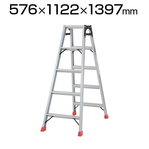 TRUSCO ハシゴ兼用脚立 アルミ合金製脚カバー付 高さ1.40m プロ仕様タイプ TPRK-150トラスコ中山 はしご 梯子 脚立 はしご兼用脚立 踏み台 ステップ数4段 おしゃれ 足場 現場 機材 業務用 踏台 階段脚立 ふみ台 折りたたみ 折りたたみ脚立 折り畳み 脚立脚カバー付き